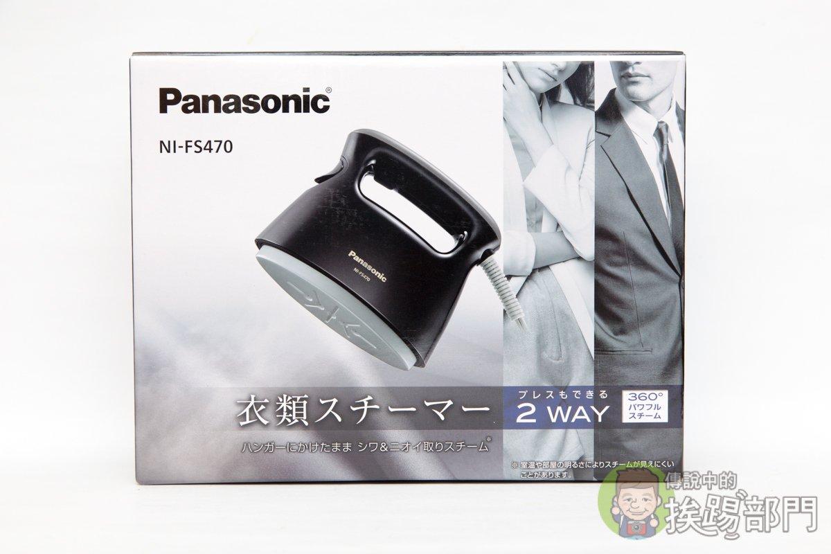 Panasonic 蒸汽熨斗迷你掛燙機