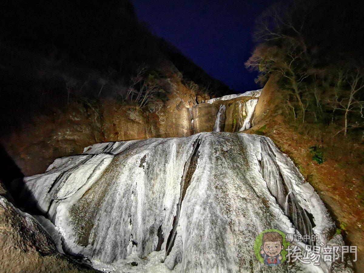 袋田瀑布 冬季限定冰瀑
