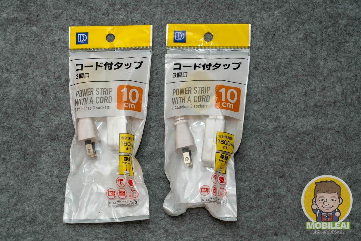 日本 DAISO 大創超實用的旅遊充電小物